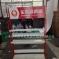 �F�供�� �F�|��滑油展示架 商超拆�b式��滑油展示�架